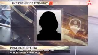 ФСБ выявила хищение дизтоплива для армии на 1 млрд рублей