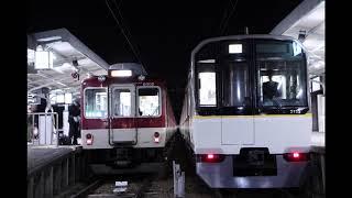 近鉄3220系KL22 定期検査出場回送