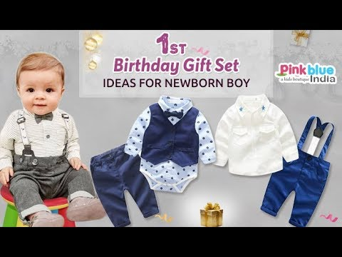 Birthday Gift Ideas For 1 Year Olds Oufits For One Year Olds