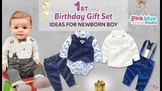 Birthday Gift ideas for 1 year olds | Oufits for one year olds | What to Buy for a Newborn Boys?