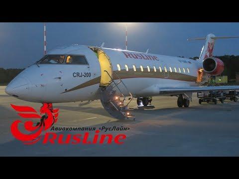 Перелет Москва (Внуково) - Воронеж на CRJ200 а/к RusLine (задержка 6 часов)
