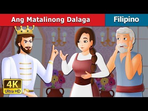 Ang Matalinong Dalaga | Kwentong Pambata | Filipino Fairy Tales