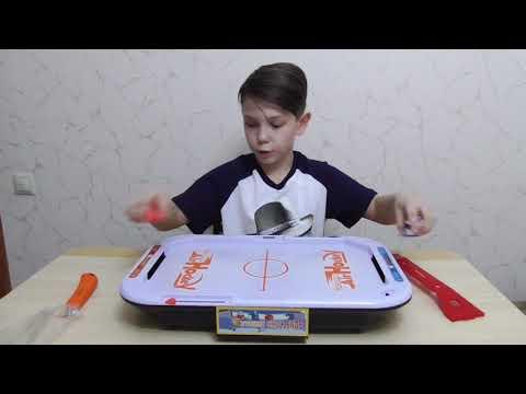 Настольный аэрохоккей Air Hockey!