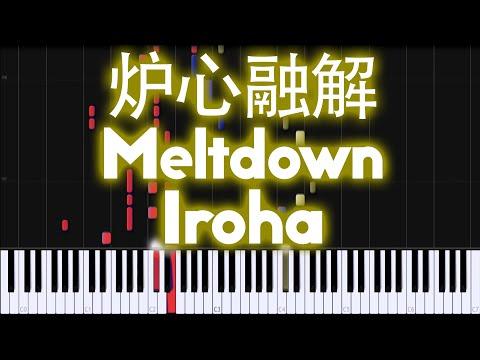 Kagamine Rin  Meltdown 『炉心融解』  MIDI piano