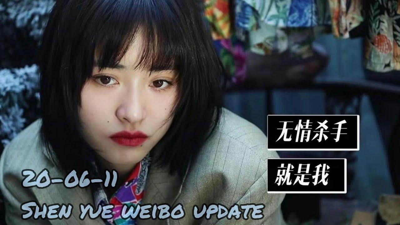 20 06 11 Shen Yue Weibo Update Youtube Шэнь юэ / shen yue. youtube