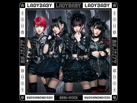 【公式】 『アイドル魂なだれ坂ロック!』 2018年5月27日放送  LADYBABY TV program