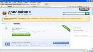Как Скопировать Страницу Сайта HTML to Арбитраж Трафика