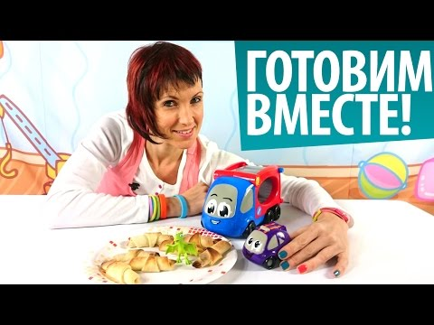 Видео для детей Готовим вместе Маша - YouTube