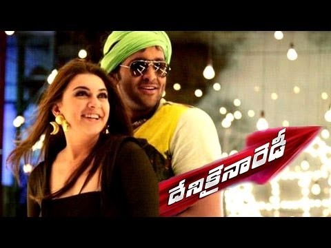 Pillandham Keka Keka Video Song || Dhenikaina Ready || దేనికైనా రెడీ || Vishnu Manchu, Hansika