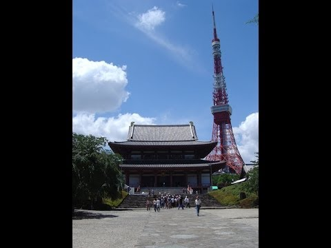Japan Holiday slideshow