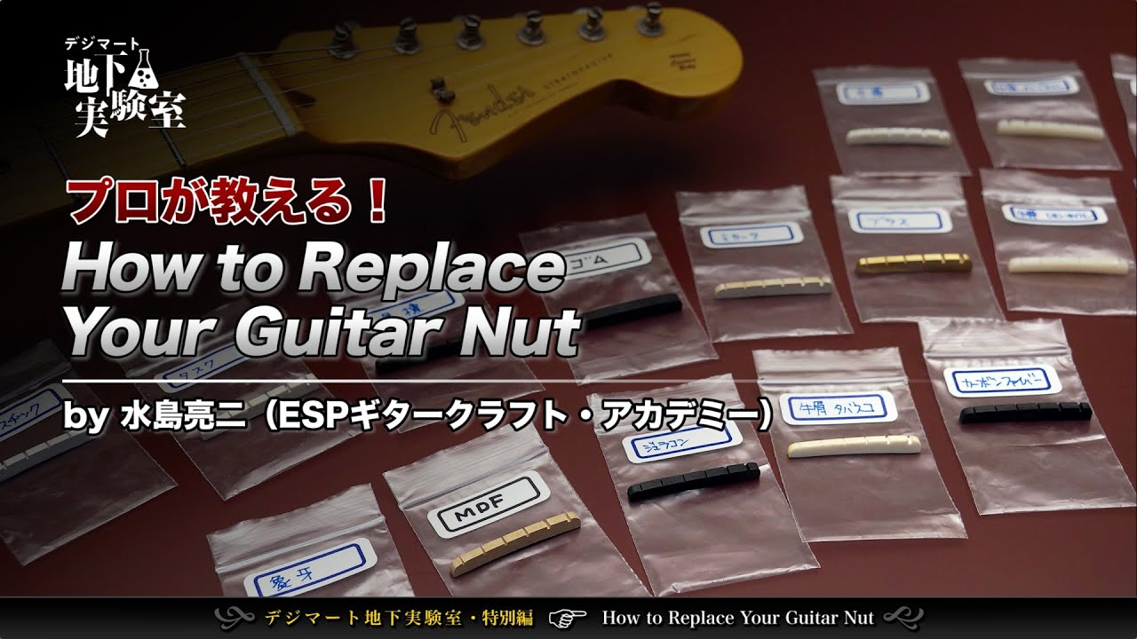 how to replace your guitar nut youtube. Black Bedroom Furniture Sets. Home Design Ideas