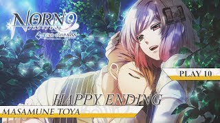Welcome ◇ ✧Happy Ending ✧ Heroin: Koharu CV: Fujimura Ayumi Masamune Toya CV Takuya Satou ↡↡ My Social ↡↡ Subscribe ➠ http://bit.ly/28RLYgu ...
