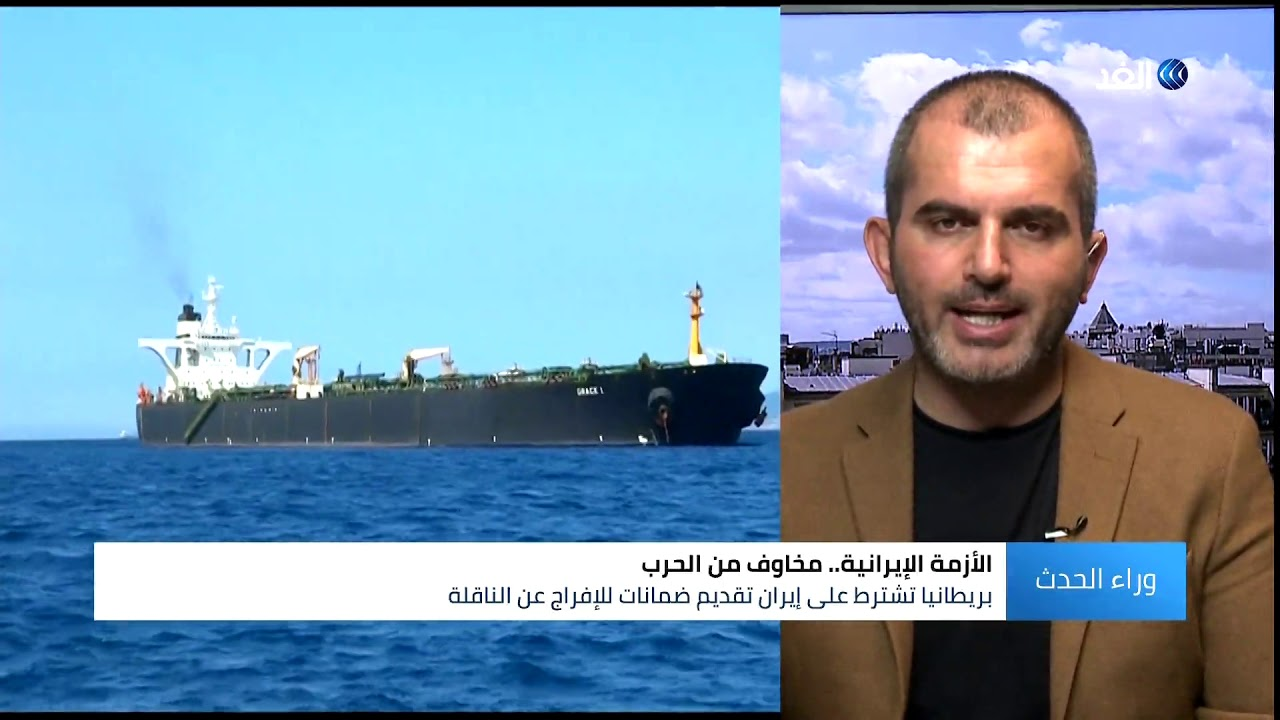 قناة الغد:باحث: التصعيد سلاح إيران الوحيد وأمريكا لن تبادر بالحرب إلا في هذه الحالة