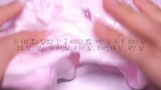 이마트24 새콤달콤 당발