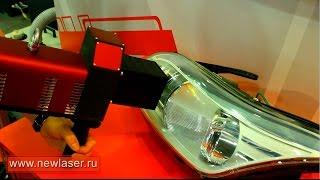 Ручной лазерный маркер для маркировки автостекол, фар, зеркал. Противоугонная маркировка.(Ручной - портативный лазерный маркер С-Маркер-Р20 применяется для маркировки автомобильных стекол, зеркал,..., 2016-06-03T15:47:58.000Z)