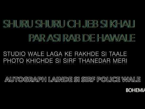 Fan Following Lyrics  Nishawn Bhullar
