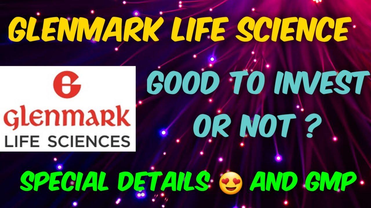 Glenmark Life Sciences IPO | GLENMARK LIFE SCIENCES IPO REVIEW | GLENMARK LIFE SCIENCE IPO DETAILS