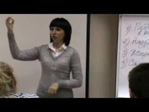 Школа Тренеров Оксаны Грабар. Обучение взрослых