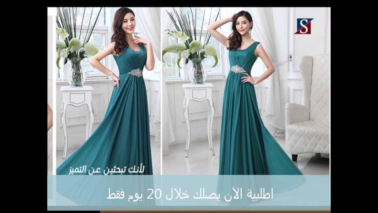 c889be817e5bf فستان الشيفون للأفراح والمناسبات من مؤسسة السمع للخدمات التجارية ...