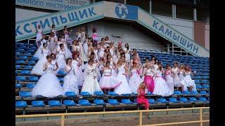 "Камышин.  Сбежавшие невесты. Стадион ""Текстильщик"""