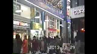 2013年:夜の宮崎市街 ~宮崎駅前・橘通り・一番街~