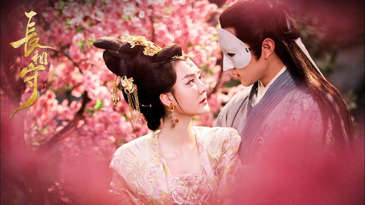 The Twin Flower Legend MV 花锦绣 司马遽 楷旋 于小彤 (Eng sub) Sima Ju - Hua Jinxiu