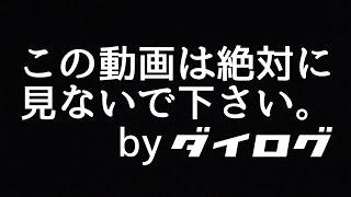 iTunes、レコチョクにて、ダイログの1st.デジタルシングル【流星シンフ...