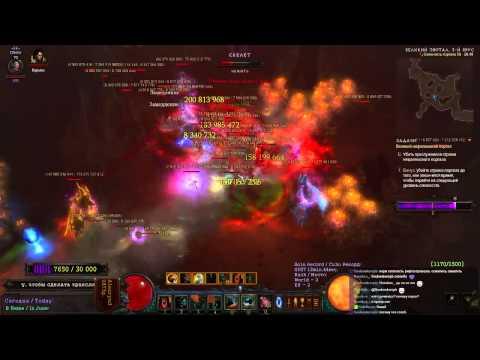 Смотреть клип [Diablo 3] Как НЕ надо делать в героическом режиме [Season3Hardcore] онлайн бесплатно в качестве