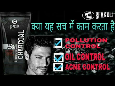 beardo-activated-charcoal-face-wash-review-|-how-to-remove-pimples-and-acne