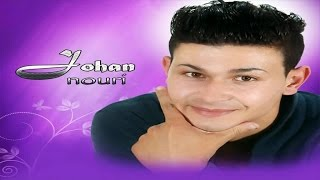 Johan Nouri - Tarifecht Nigh Taqerracht
