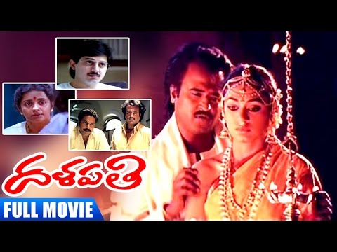Dalapathi Telugu Full Movie   Rajinikanth   Mammootty   Shobana   Mani Ratnam   Ilayaraja