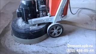 видео Основные способы демонтажа бетонного пола