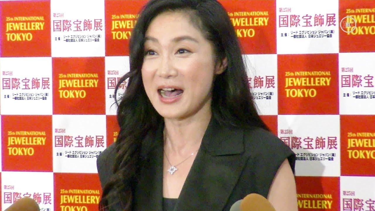 50代女性を代表して受賞した女優の浅野温子「パワーをジュエリーからもらう」 |日本ジュエリ\u2015ベストドレッサー賞/国際宝飾展 , YouTube