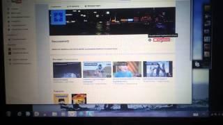 Как заблокировать пользователя по аккаунту в ютуб и как разблокировать пользователя в ютуб