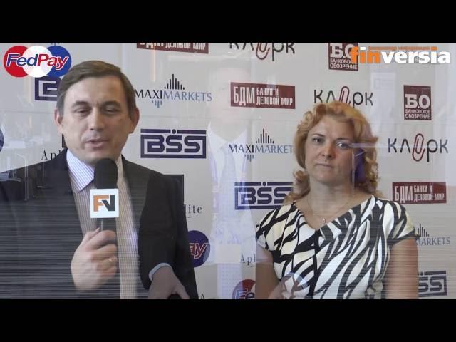 Банковский форум в Сочи 2016 - Интервью с участниками форума