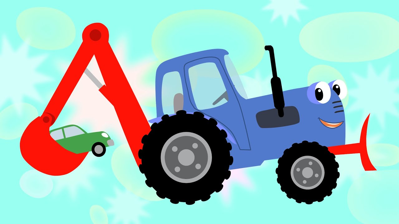 Pesni Dlya Detej Traktor Veselaya Razvivayushaya I Obuchayushaya Pesenka Pro Sinij Traktor Youtube