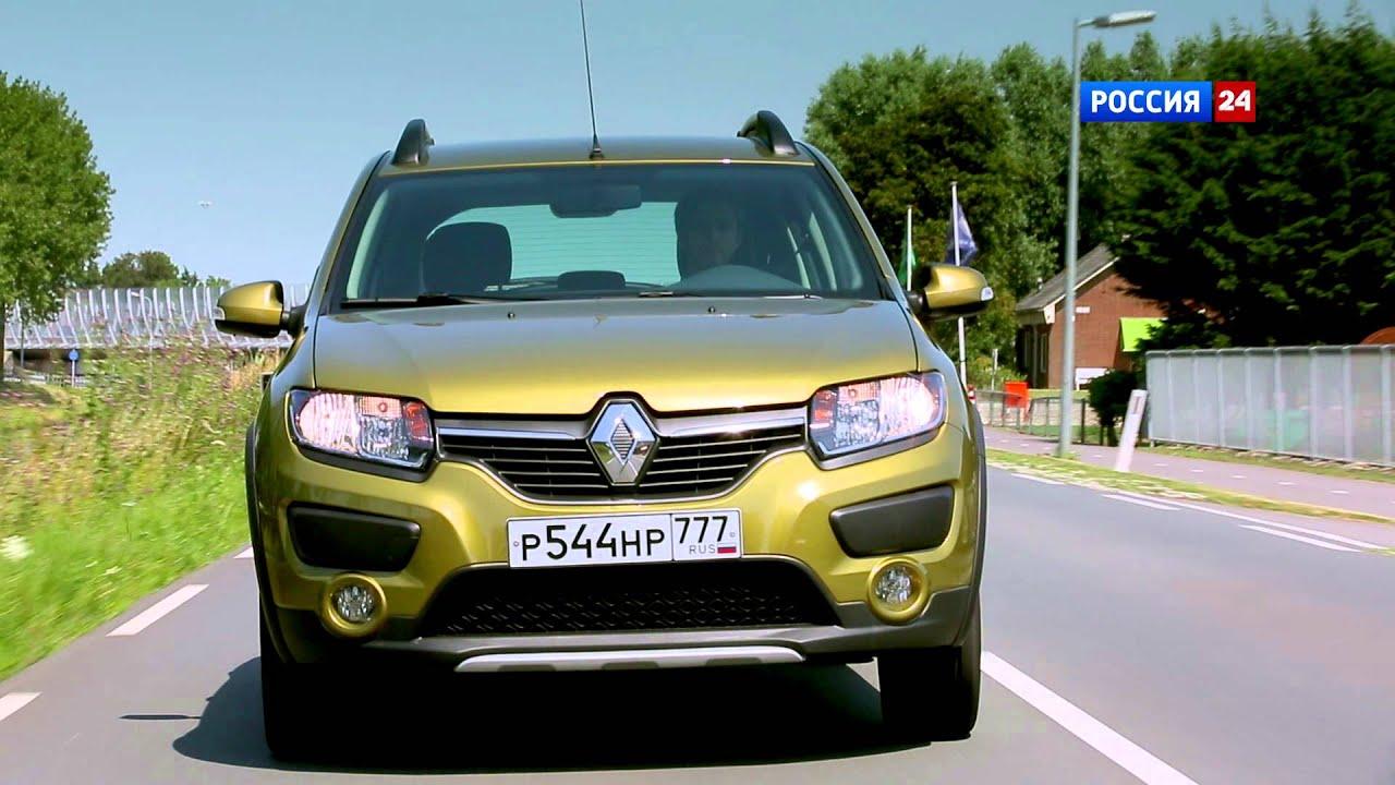 Тест-драйв Renault Sandero Stepway // АвтоВести 221