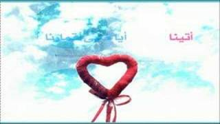 Beautiful nasheed 2 (About Mothers) (+MP3) أتينا لنهدي تحايا القلوب**راائعه