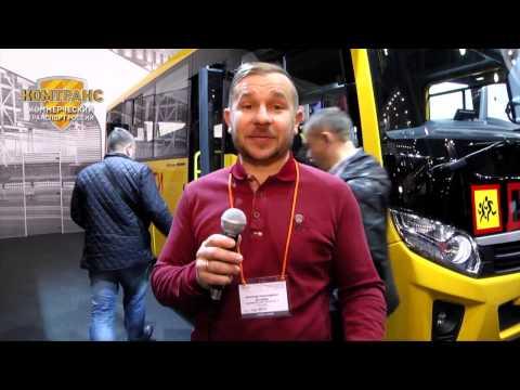 Выставка автобусов Busworld 2016