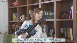 한샘 스톰건V12 무선청소기 신제품 출시!