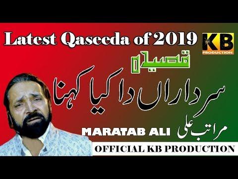 sardaran da kya kehna - maratab ali - new qasida - official hd video - KB PRODUCTION