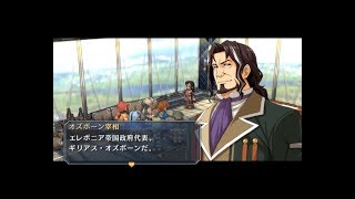 Ao no kiseki : SSS meet the Iron Blood Chancellor