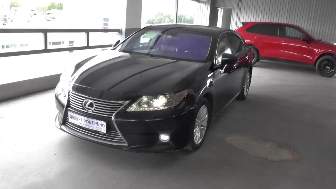 Lexus RX с пробегом 2008   ДЕЛЬТА-АВТО - YouTube