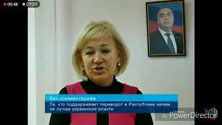 Революция в ЛНР Переворот в ЛНР Плотницкий против Корнет