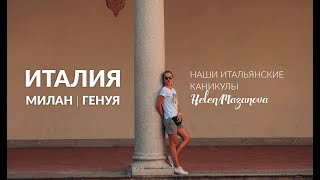 видео Польские каникулы (часть 4) - Вроцлав