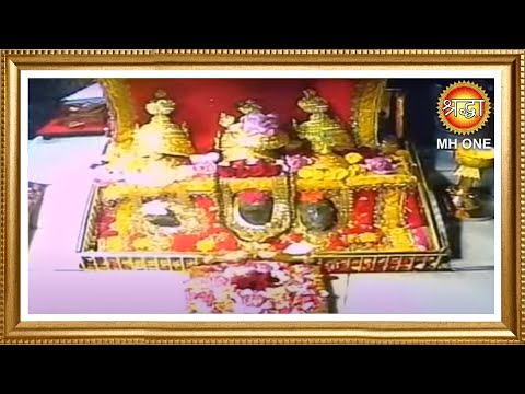 LIVE || Maa Vaishno Devi Aarti from Bhawan || माता वैष्णो देवी आरती || 24 September 2020 from YouTube · Duration:  1 hour 59 minutes 33 seconds