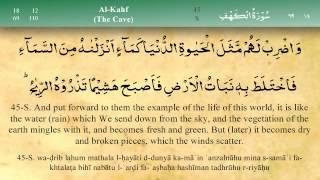 018-surah-al-kahf-by-mishary-al-afasy-irecite