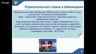 видео Влияние фундаментальных факторов на изменение курса национальной валюты