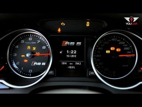 ? 2013 Audi RS5 - INTERIOR