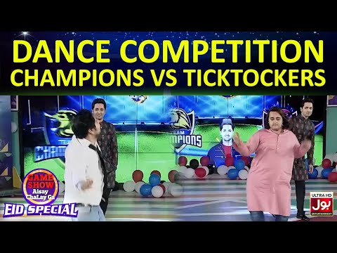 Dance Competition | Game Show Aisay Chalay Ga Eid Special | TickTock Vs Champion
